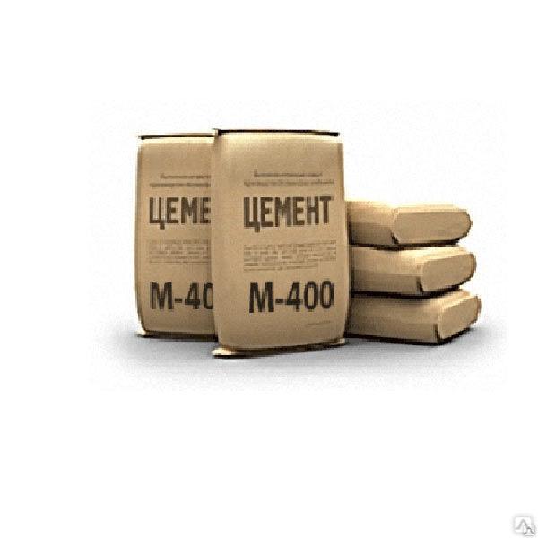 купить бетон м400 в нижнем новгороде
